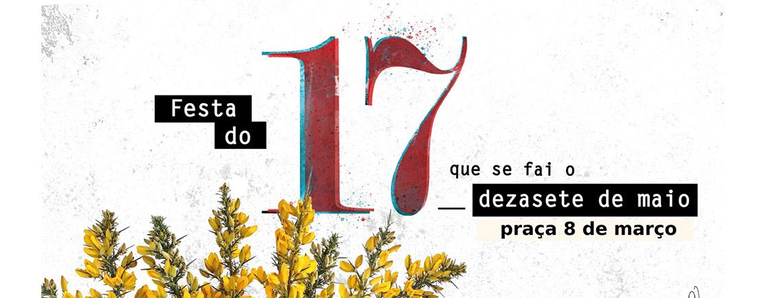 FESTA DO 17